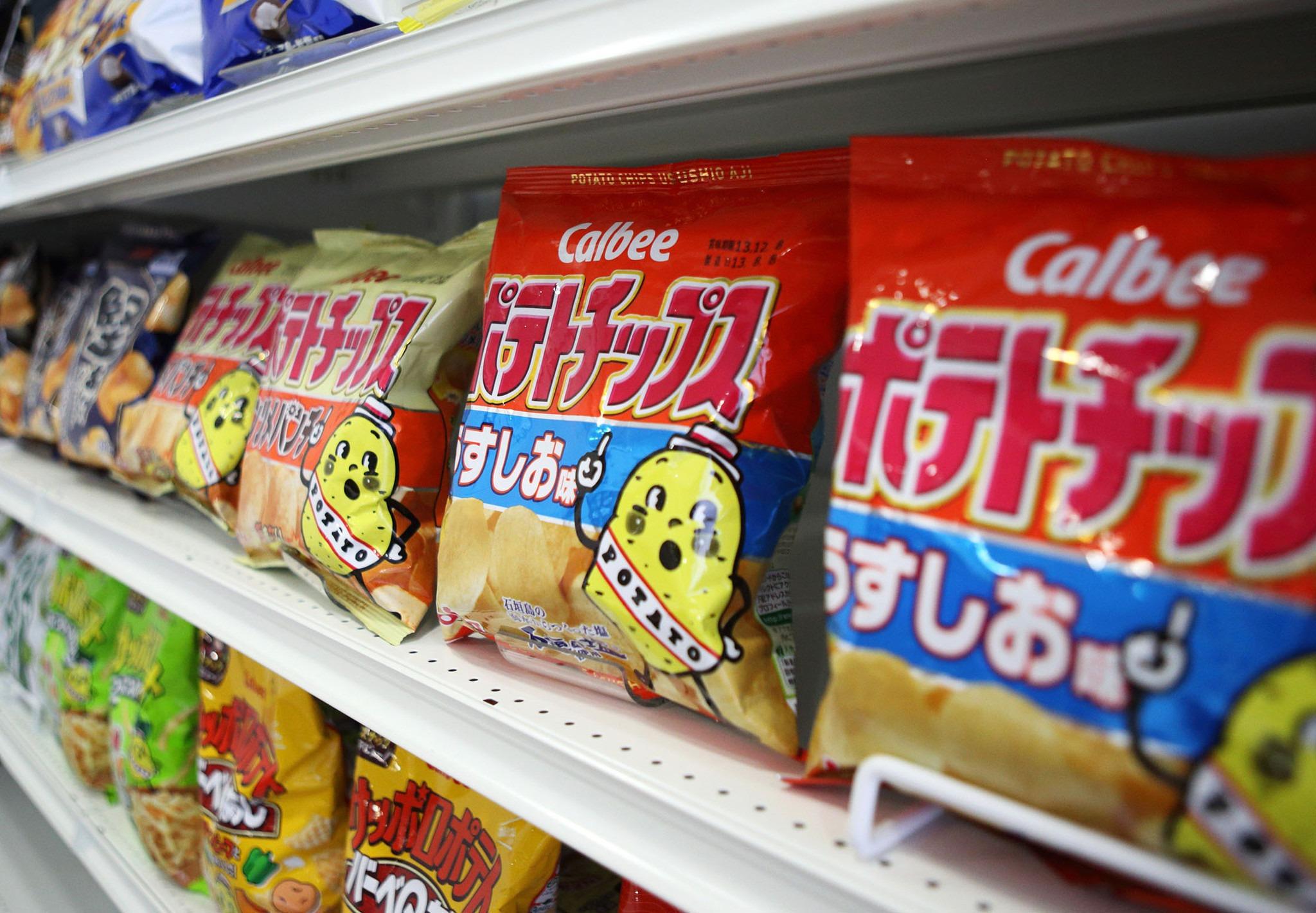 Japon : les habitants privés de chips