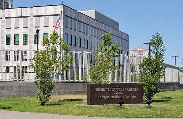 L'ambassade des Etats-Unis en Ukraine frappée par une bombe
