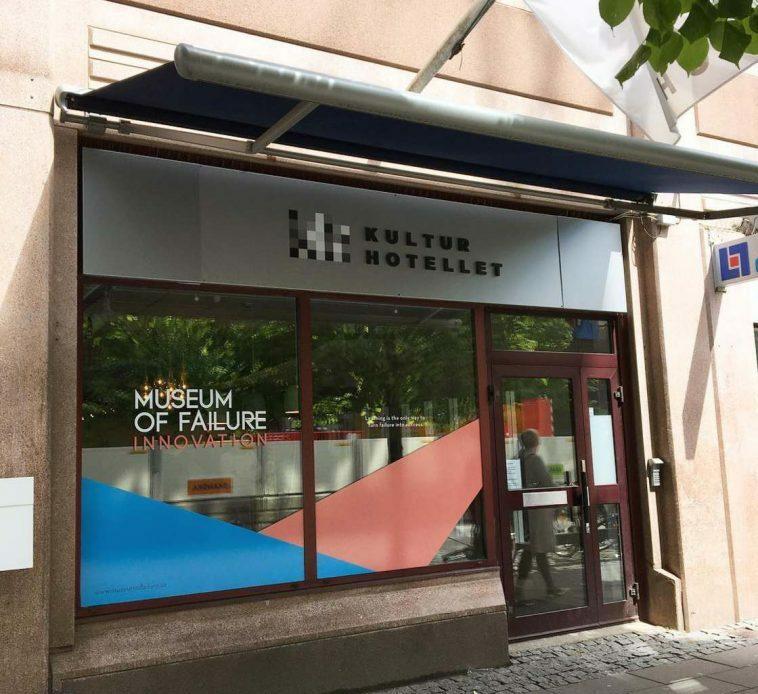 Museum of Failure : un musée destiné aux flops