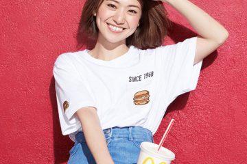 McDonald's lance une collection de vêtements et accessoires à l'effigie Big Mac