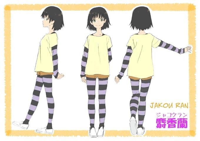 Yasuho Irie 02