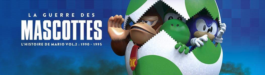 HyperLink 31 : Mario
