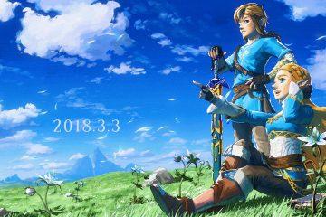HyperLink 48 : Nintendo Switch, année 1
