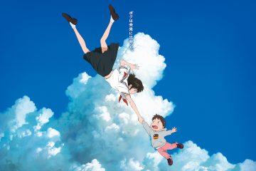 HyperLink 58 - En finir avec le nouveau Miyazaki