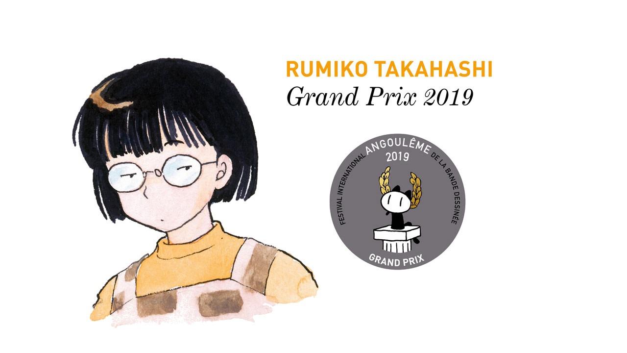 Rumiko Takahashi 01