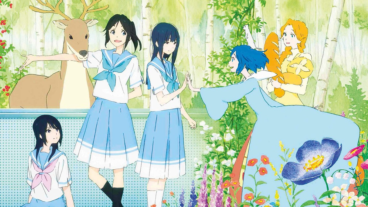 HyperLink #91 - Kyoto Animation, le goût des choses simples